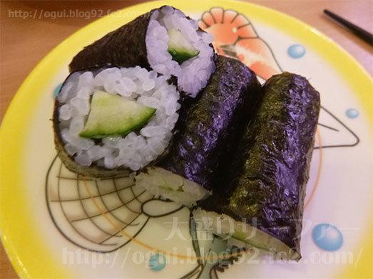 回転レーンの巻き寿司も実食038