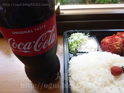 ドリンクにコカコーラを購入022