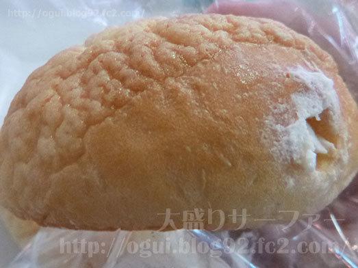 ひんやり冷たいメロンパン001