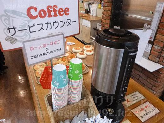 コーヒーサービスカウンター011