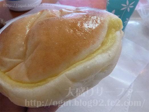 ルチアのクリームパンを実食018