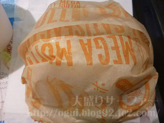 チーズロコモコマフィンの包装紙192
