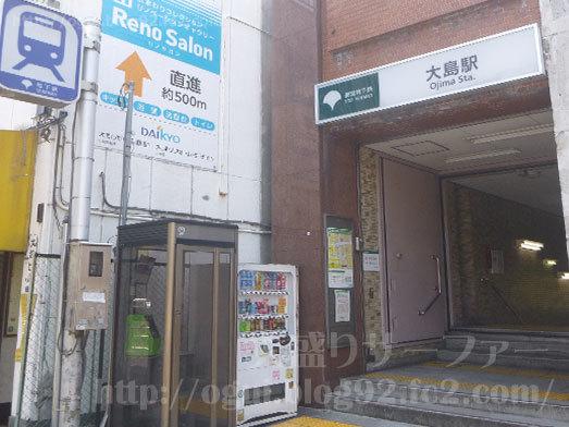 都営新宿線の大島駅でモーニング020