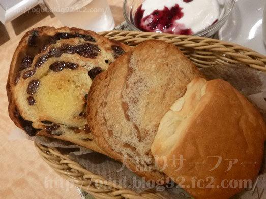 77%ぶどうパン付きモーニングセット028