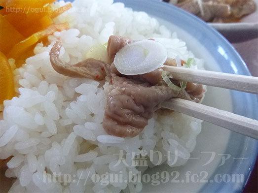 山田うどんのパンチ定食を実食072