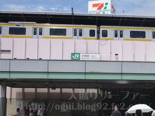 JR総武線の小岩駅130
