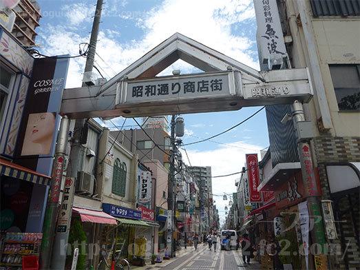 小岩駅南口の昭和通り商店街131