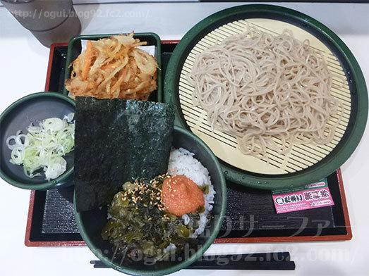 朝食セット高菜明太ごはんの出来上がり139