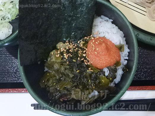 朝食セットの高菜明太ごはん141