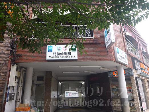 東京メトロ東西線の門前仲町駅153