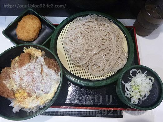 ゆで太郎の満腹かつ丼セット159