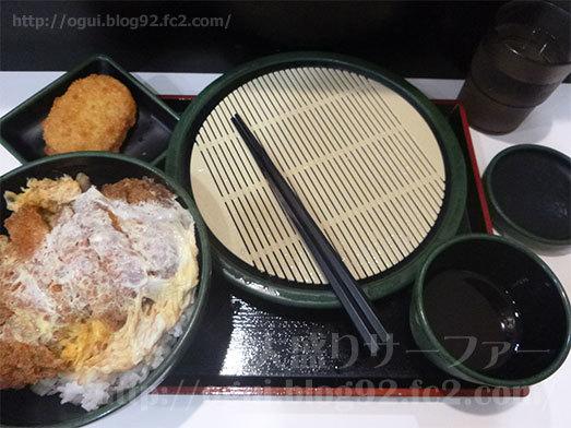 満腹かつ丼セットの蕎麦を完食166