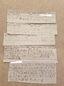 170731感想_LI