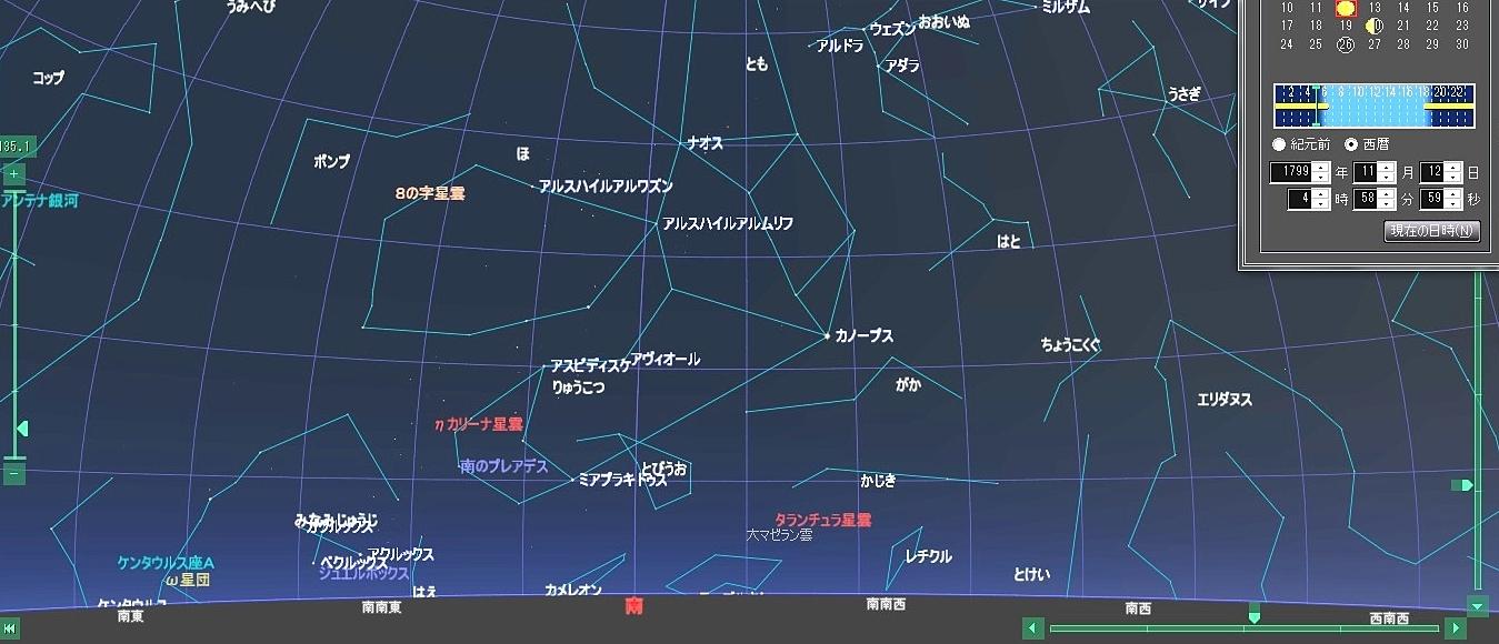 フンボルトが見たしし座流星群17991112-2