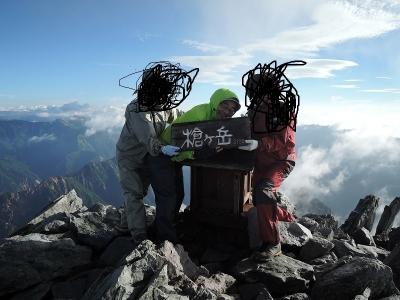 槍ヶ岳、頂上で記念写真