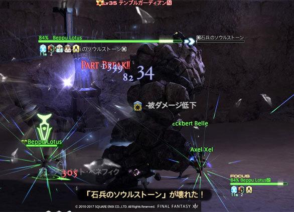 17_08_01-22_52_15.jpg