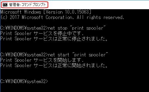netstopprint2.jpg