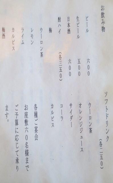 IMG_6899_20170826222308551.jpg