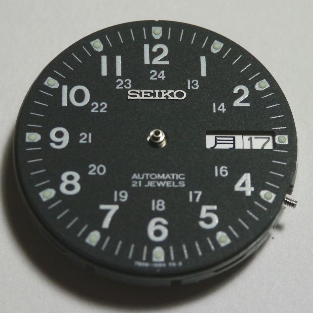 セイコー5 C17