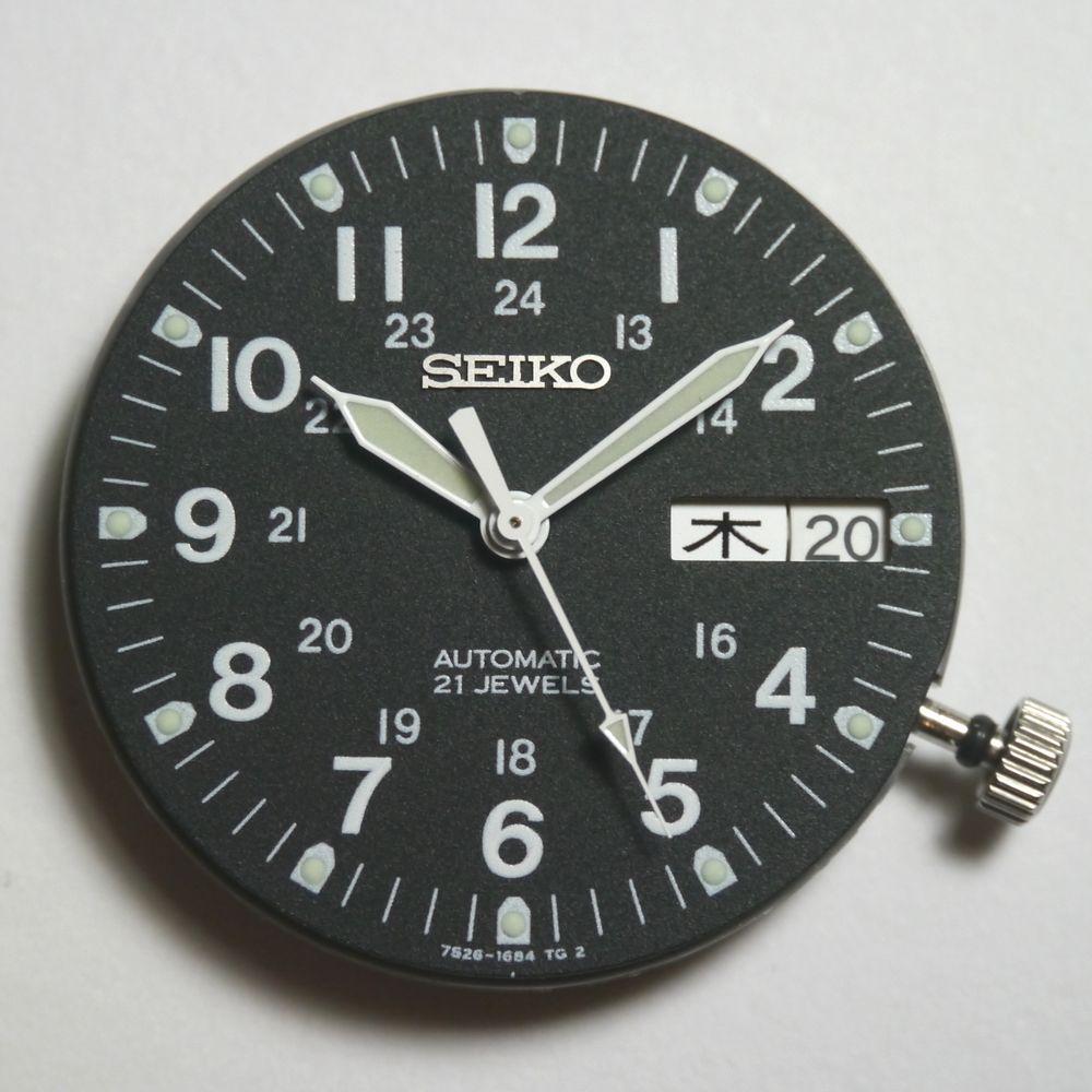 セイコー5 C20