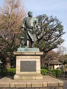220px-Statue_of_Saigo_Takamori,_Ueno_Park,_Tokyo