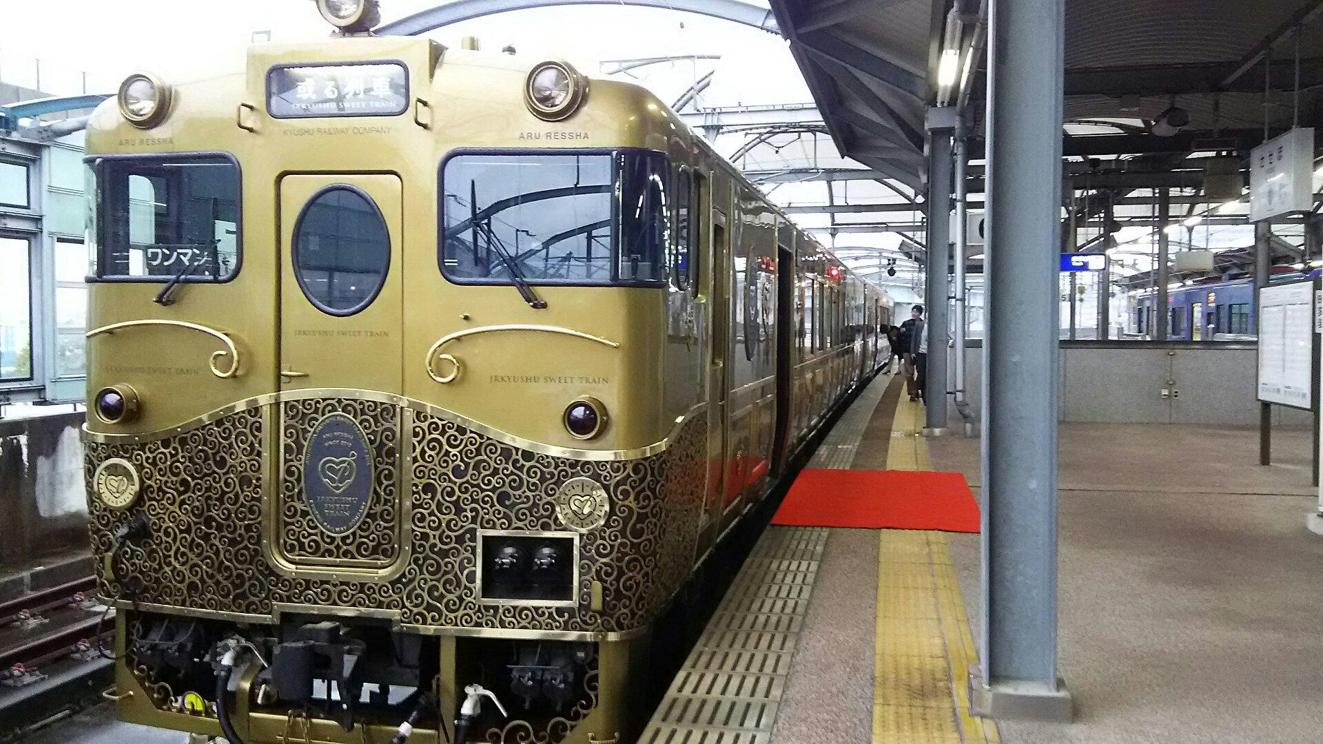 NO3ある列車