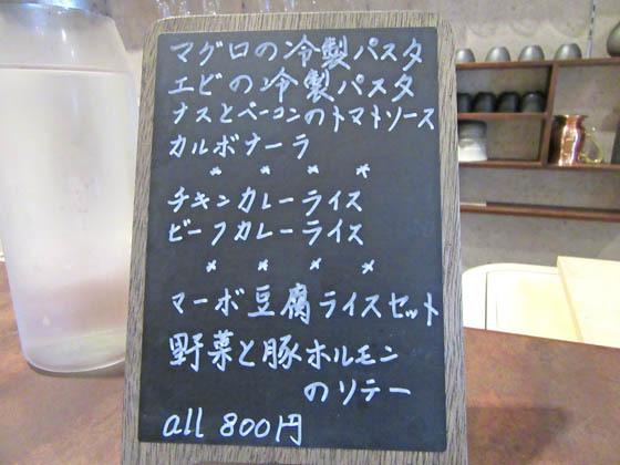 IMG_5397.jpg