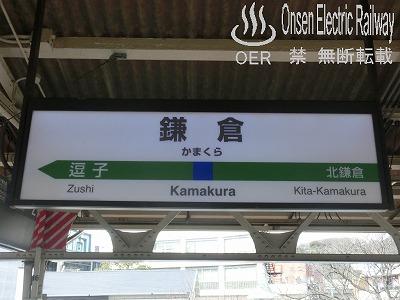 shonan_07_kamakura_sta.jpg