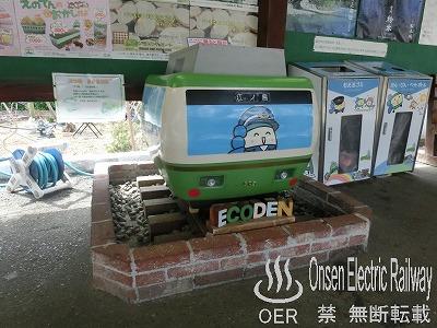 shonan_13_enoshima_sta_mascot.jpg