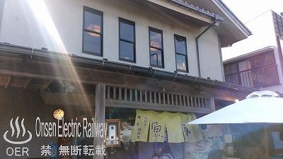 shonan_15_enoshima_uohana.jpg