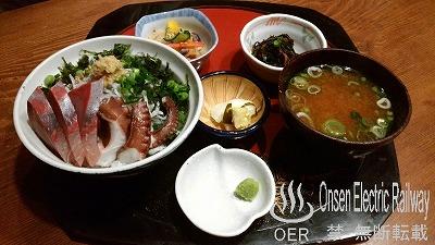 shonan_30_hase_syamoji02.jpg