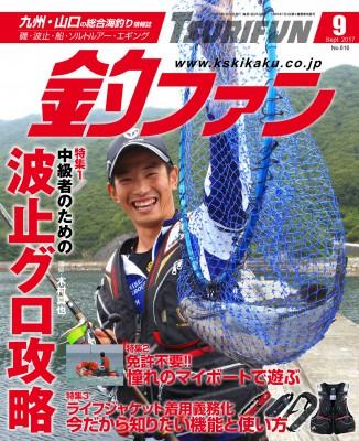 201709_hyo1_1600-326x400.jpg