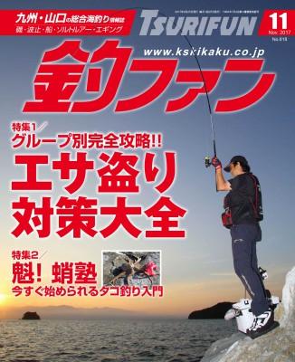 201711_hyo1_1600-326x400.jpg