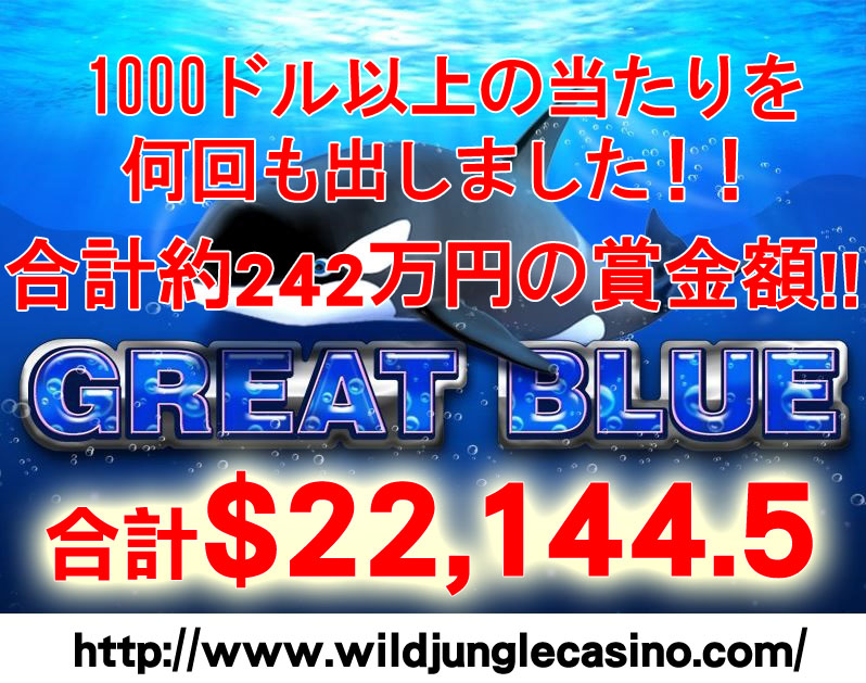 Great blue_JP