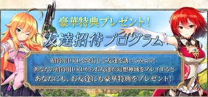 幻想神域9月3