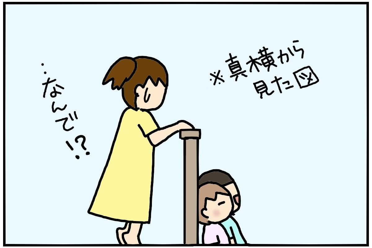 3773onnanokonomama.jpg