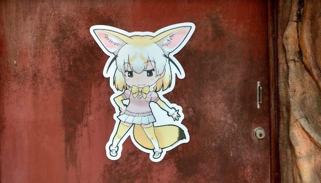 misaki015