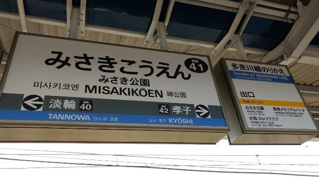 misaki025