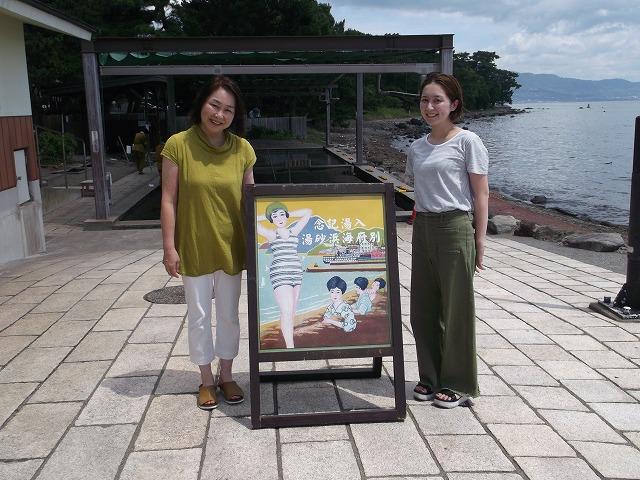 7月11日海浜東京1