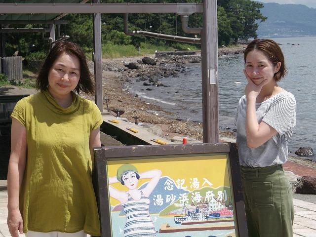 7月11日海浜東京2