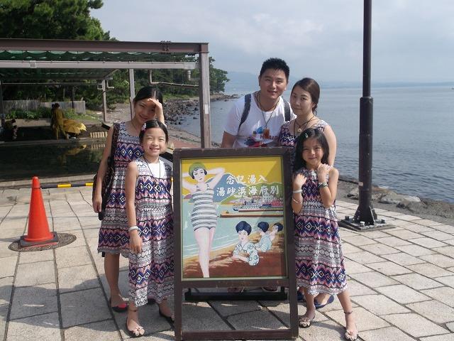8月27日海浜 香港