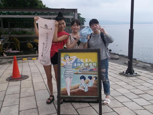 8月27日海浜千葉福岡