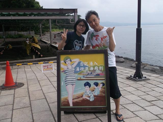 8月27日海浜名古屋
