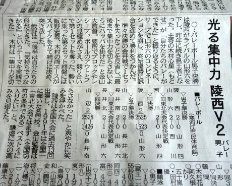 20170729陵西朝刊 (2)