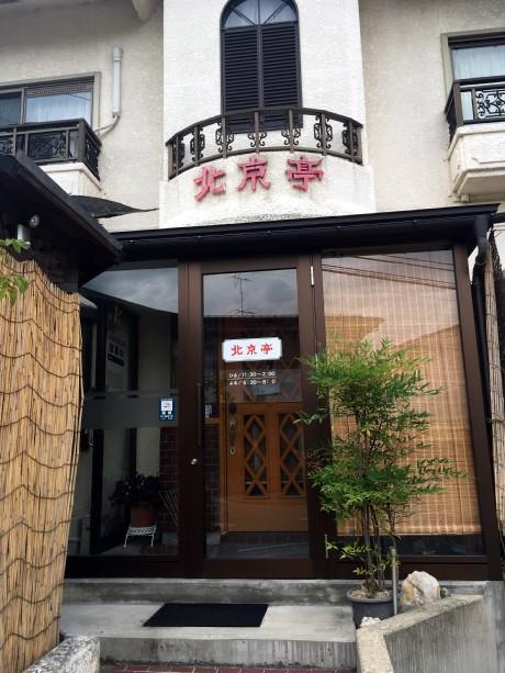 20170728北京亭 (1)