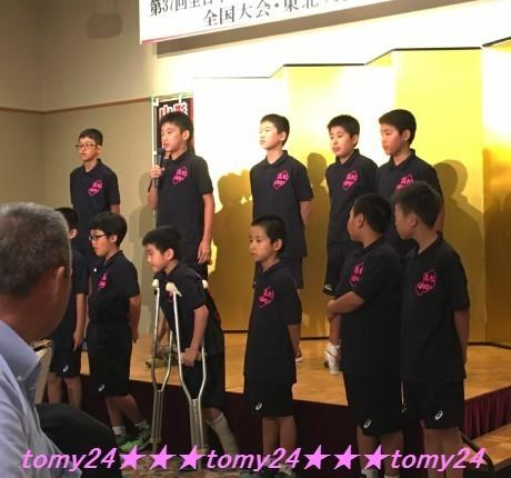 20170730高松AT壮行会 (3)