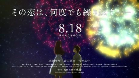 20170823打ち上げ花火 (2)