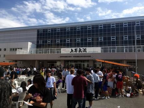 20170830日大 桜華祭 (1)