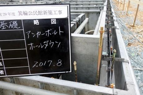20170905箕輪 (5)