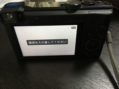 hibi3595